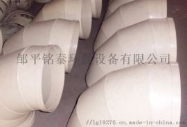 加工实验室PVC通风管防腐风管PVC耐酸碱风管