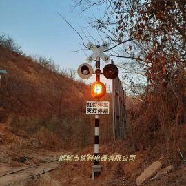 TKT鐵路道口信號燈,道口信號燈源頭廠家