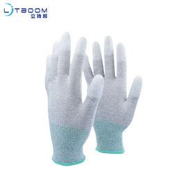 13針滌綸碳纖維PU手套