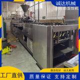 大型蛋饺机器,全自动蛋饺机,生产蛋饺机器