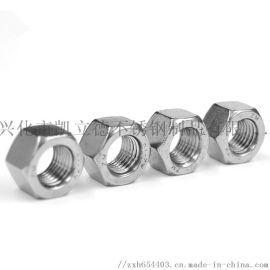 厂家304不锈钢GB6170六角螺母DIN934