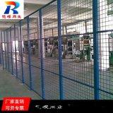 重庆仓库隔离网 车间设备隔离网安装