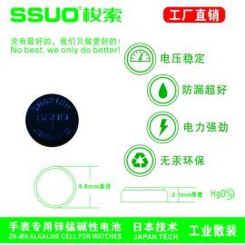 AG1 纽扣干电池SR621SW工业装手表电池