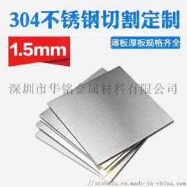 现货304不锈钢板 316不锈钢板 拉丝不锈钢板