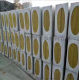 三亚建筑外墙岩棉板厂家