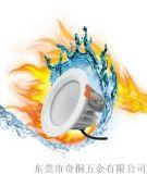 嵌装防水筒灯外壳IP65防水等级