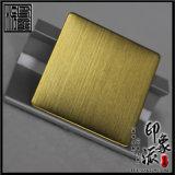 廠家定製304發紋金黃色不鏽鋼板