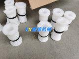 罐笼用绳套,轴瓦铸钢工程塑料材质,洛阳奎信