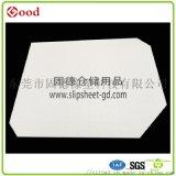 浙江防腐蝕塑料滑片 化工專用1.6m寬塑料滑託板 一面推拉廠家推薦