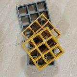 樹篦子玻璃鋼格柵蓋板供應鋪砂網格柵板