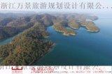 专业海岛规划设计