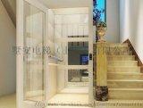 上海电梯厂家小型液压家用电梯 别墅六层家用观光电梯