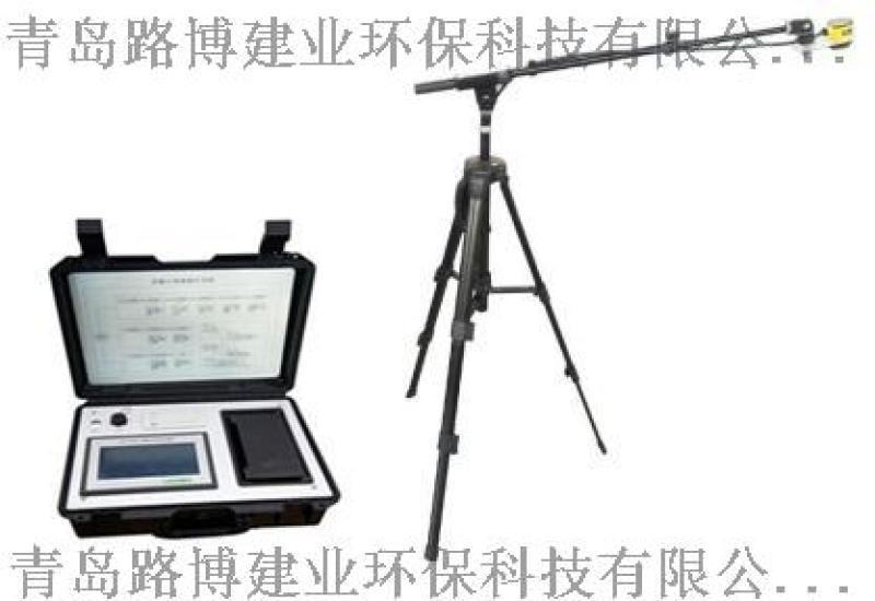 LB-6200攜帶型超聲波明渠流量計