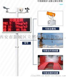西安哪里有卖工地空气质量检测仪