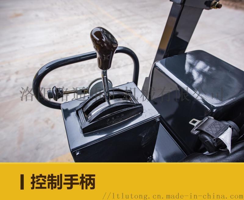 3吨双钢轮压路机小型压路机系列