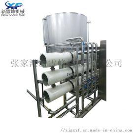全新RO系统反渗透水处理 反渗透过滤器系统