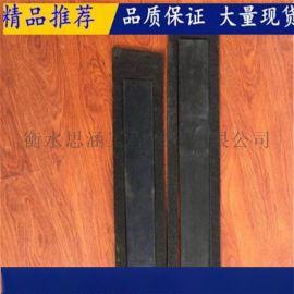 弹性垫板 冷接缝注浆管 防水卷材