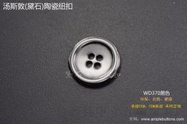 氧化锆陶瓷西服扣