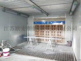 欧麦朗水性涂料烘干房空气源热泵恒温系统