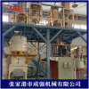 pvc全自动配混生产线 配混系统生产线