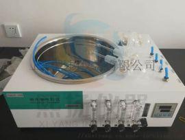 YDCY-HS水质 化物吹气装置