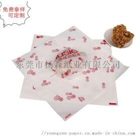 拷贝纸 食品包装纸 汉堡三明治防油包装纸