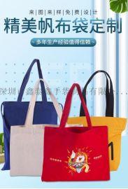 专业生产600D蓝色礼品袋