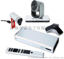 济宁视频会议硬件,济宁远程电视会议硬件终端一体机