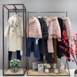 哈祥喜原单女装设计师品牌折扣女装直播货源低价批发