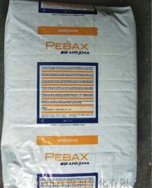 PA12/法国阿科玛/G170 耐高温 高抗冲 高透 尼龙12 pa12树脂 原料