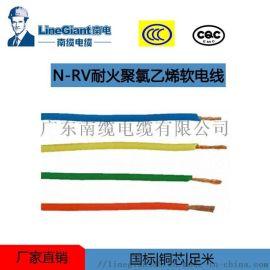 RV聚氯乙烯绝缘超软铜芯导线