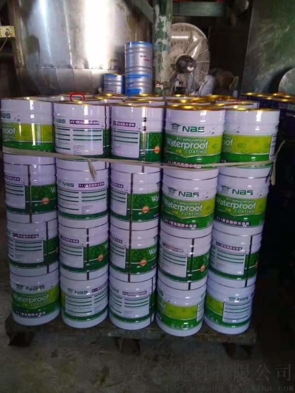 耐博仕楼面防水聚氨酯双组份油性防水