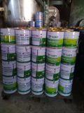 耐博仕樓面防水聚氨酯雙組份油性防水