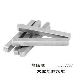 304不锈钢平键 316L键条