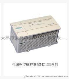 麦格米特PLC原艾默生MC100系列模块
