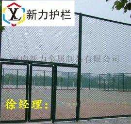 厂家直销体育围网河南球场围网可提供安装服务