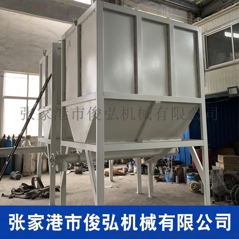 江蘇混料機計量稱重系統 混料機配混線 多用途混合機計量稱重系統