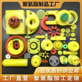 工橡胶异形杂件 密封件 注塑聚氨酯制品
