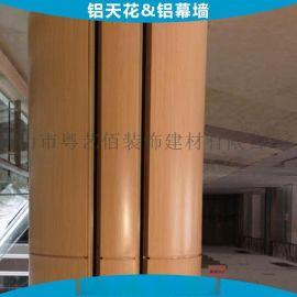 热转印木纹铝单板 仿木纹铝板天花 木纹铝单板厂家