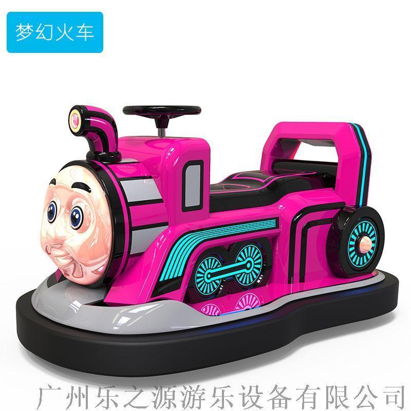 广场托马斯小火车儿童娱乐车游乐设备游乐车新款