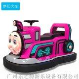 廣場托馬斯小火車兒童娛樂車遊樂設備遊樂車新款