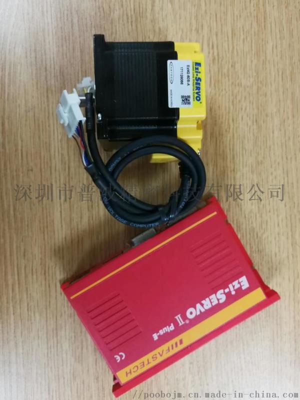 MCD1033 驅動控制器曝光機專用