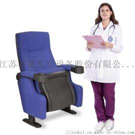 多功能会议椅 SKE048会议椅