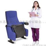 多功能會議椅 SKE048會議椅