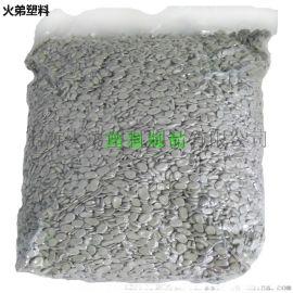 优质塑料消泡剂消泡母料 吸水母粒 吸水消泡母粒
