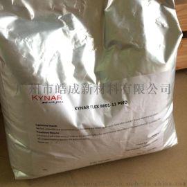 LDPE塑料制品改性剂PPA加工助剂含氟