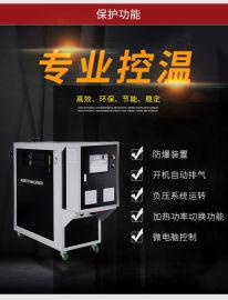 镇江导热油电加热器,真空导入加热油循环装置