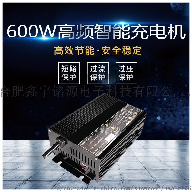 24V15A鉛酸電池充電器 洗地機設備通用