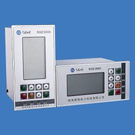环网柜微机继电保护装置
