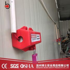工业插头锁家用电器开关插头锁盒小号BD-D41